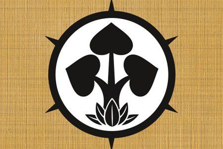 YOHEI: Clanes de la isla de Jiin: Shisai