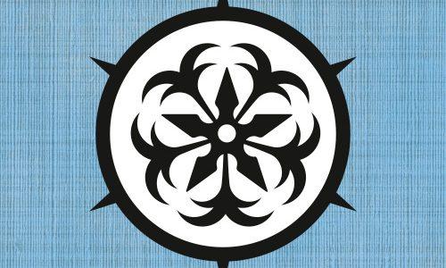 YOHEI: Clanes de la isla de Jiin: Kaizoku